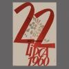 plakat zk (15)